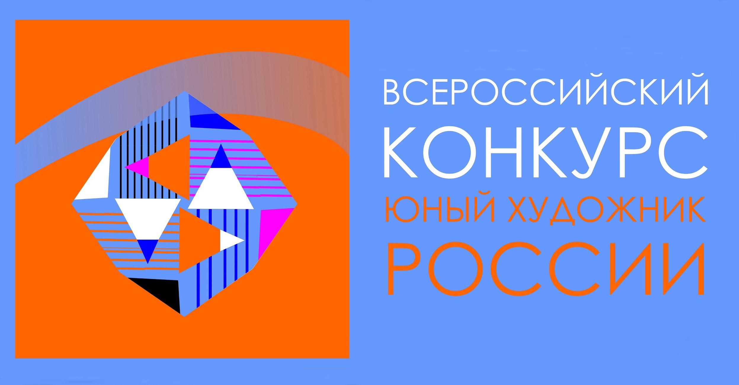 Все конкурсы и гранты 2018 года в России