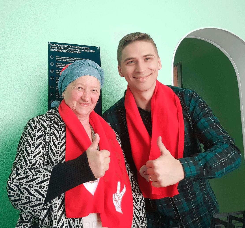 Зоя Михайловна и smm менеджер
