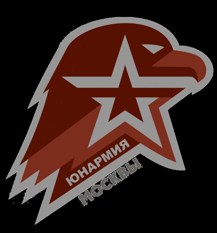 Юнармия Москвы