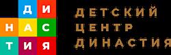 детский центр Династия