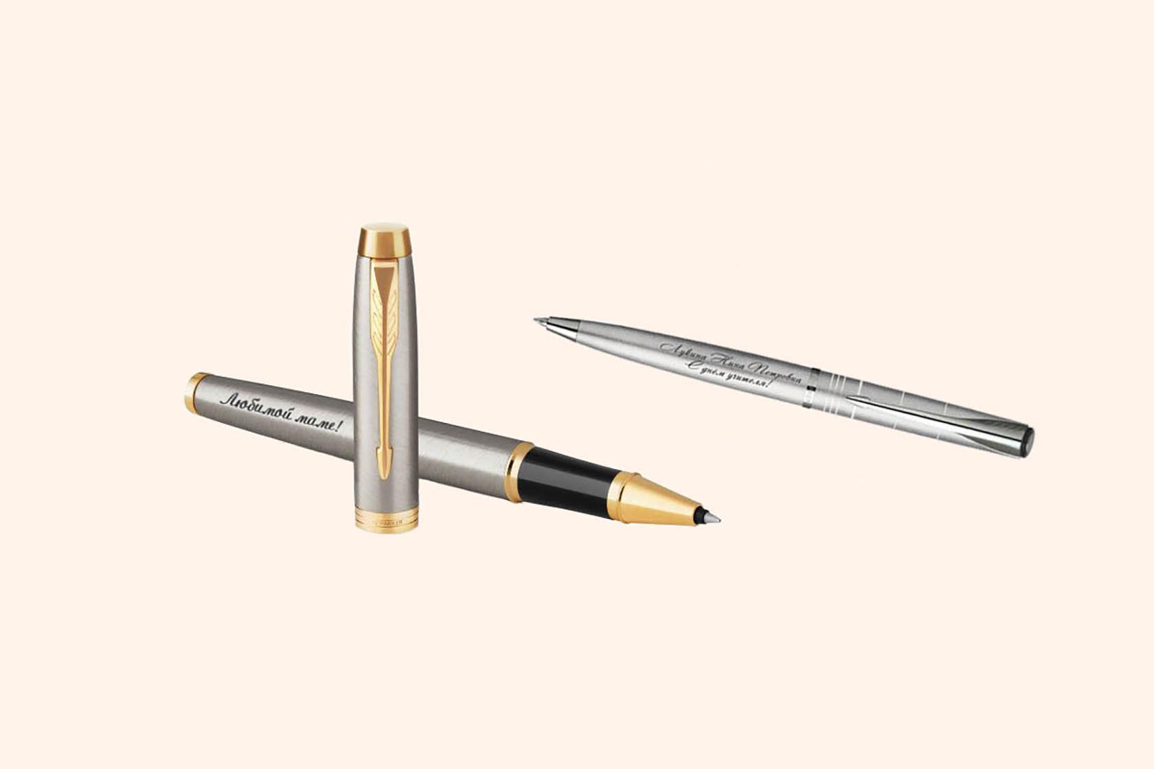 Ручка з гравіюванням