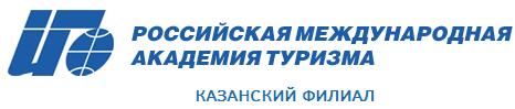 Казанский филиал РМАТ