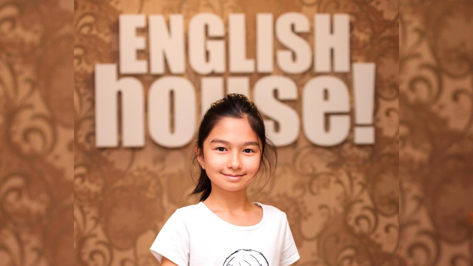 Английский язык для детей в Астане Нурсултане