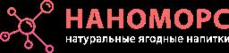Наноморс.рф
