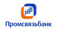 ипотека, оформить ипотеку в новосибирске, лучшие банки, промсвязь банк