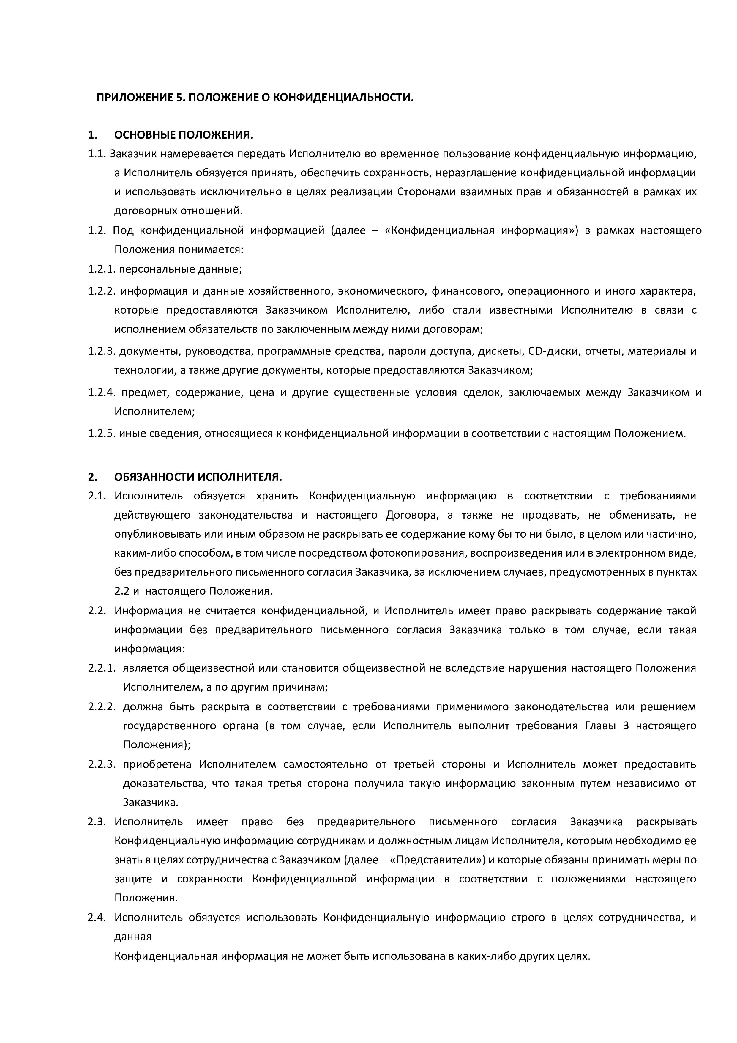 заявление на регистрацию ип консультант плюс