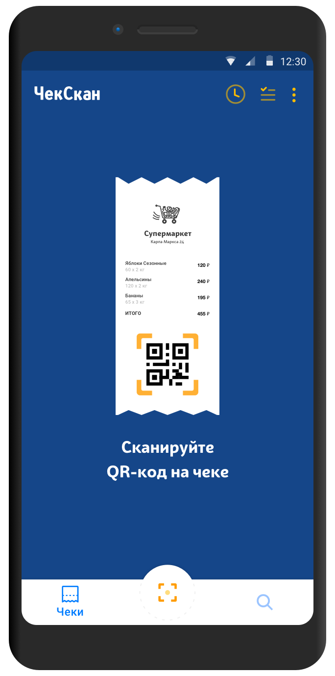 Кэшбэк сканирование чеков boxberry ленинский проспект 69
