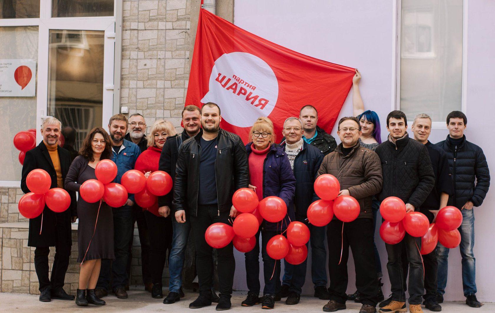 Офисы партии Шария в Одессе и области