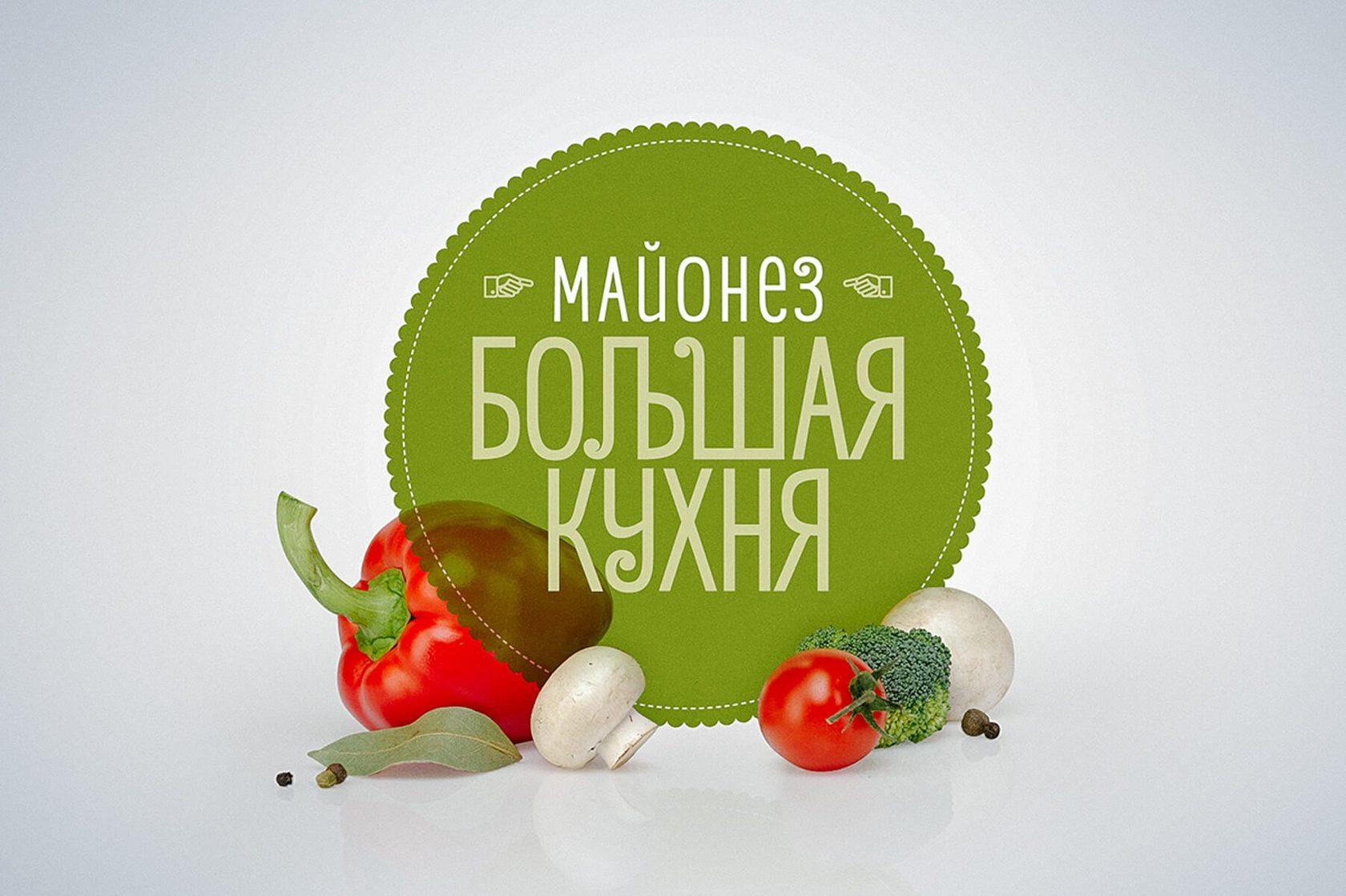майонез Большая кухня