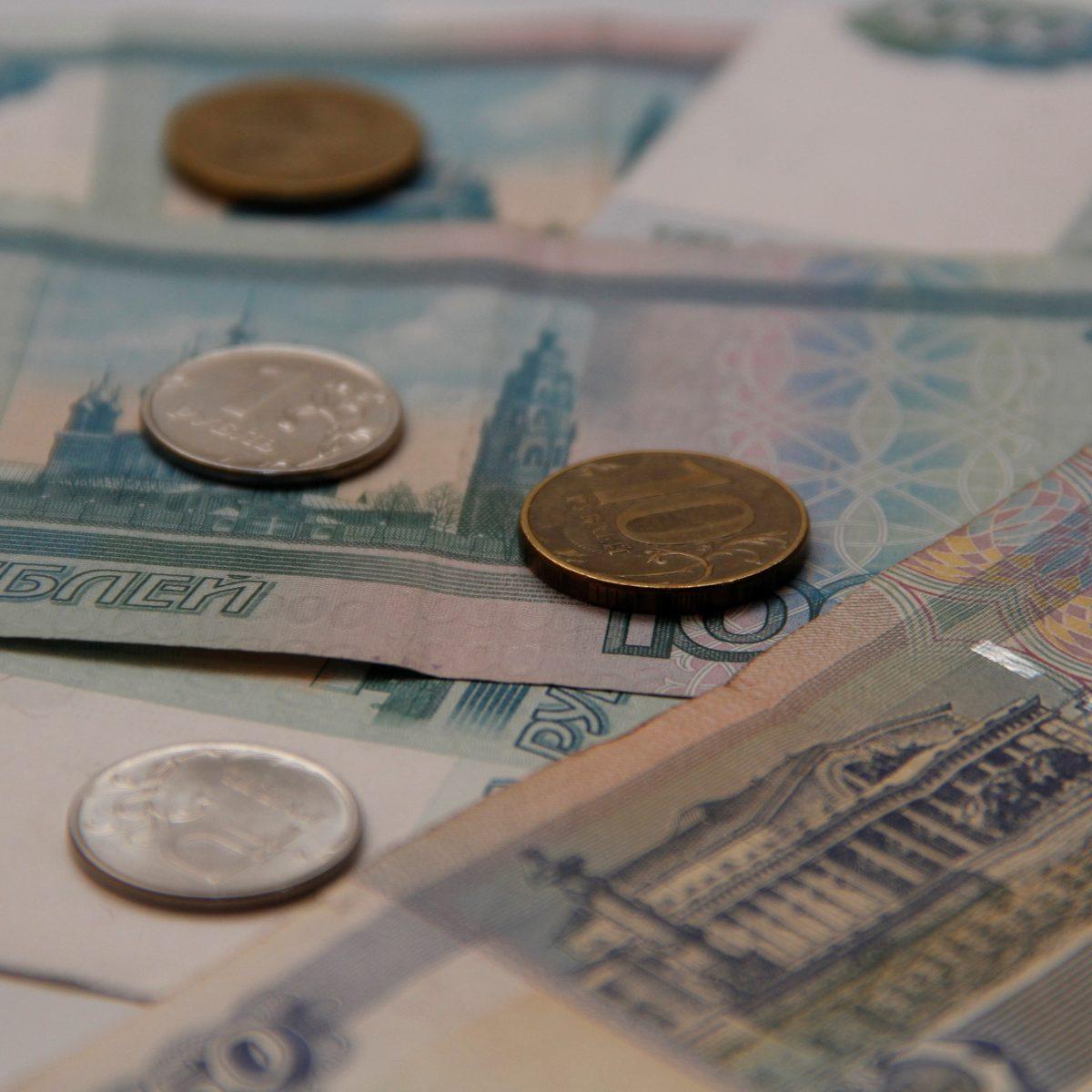 Деньги в долг под залог недвижимости пенза део матиз москва автосалоны