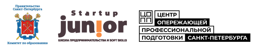 ЦОПП Санкт-Петербурга
