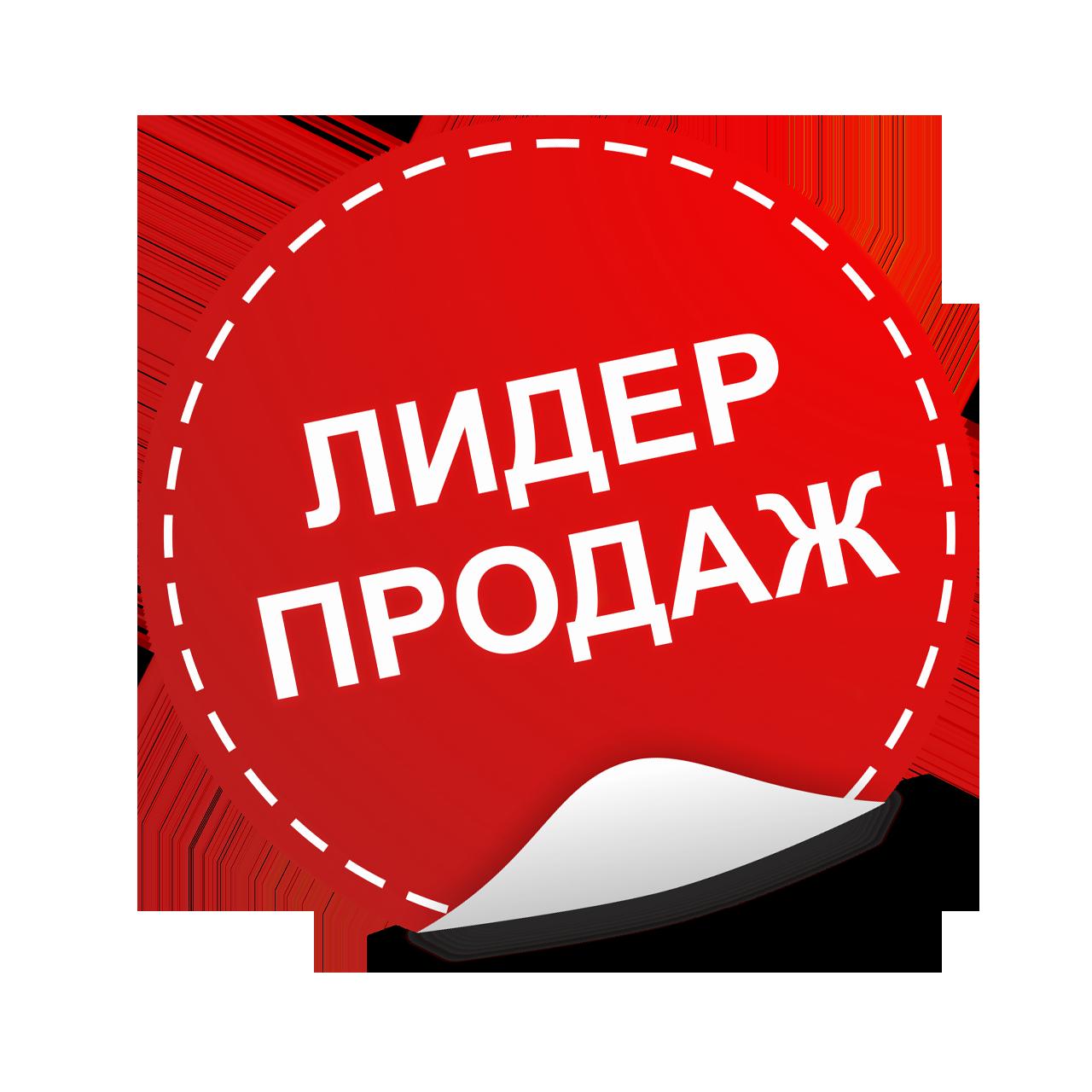 украины топ продаж картинки парад один самых
