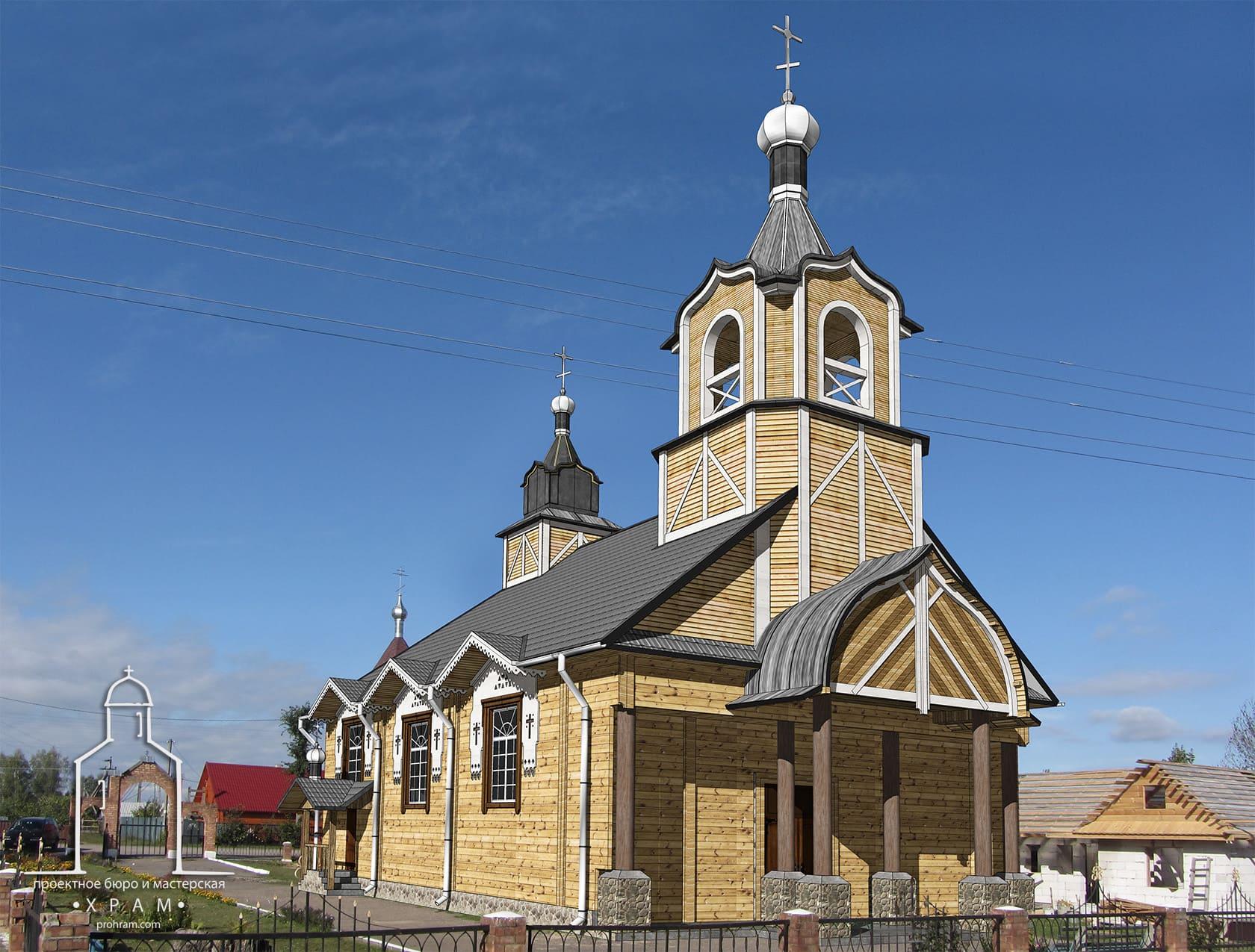 Проект реконструкции храма, реконструкция деревянного храма, православный храм проект, архитектурные мастерские православные