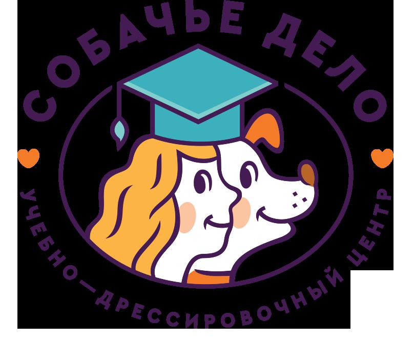 """УДЦ """"Собачье дело"""""""
