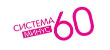 Екатерина Мириманова - Система минус 60