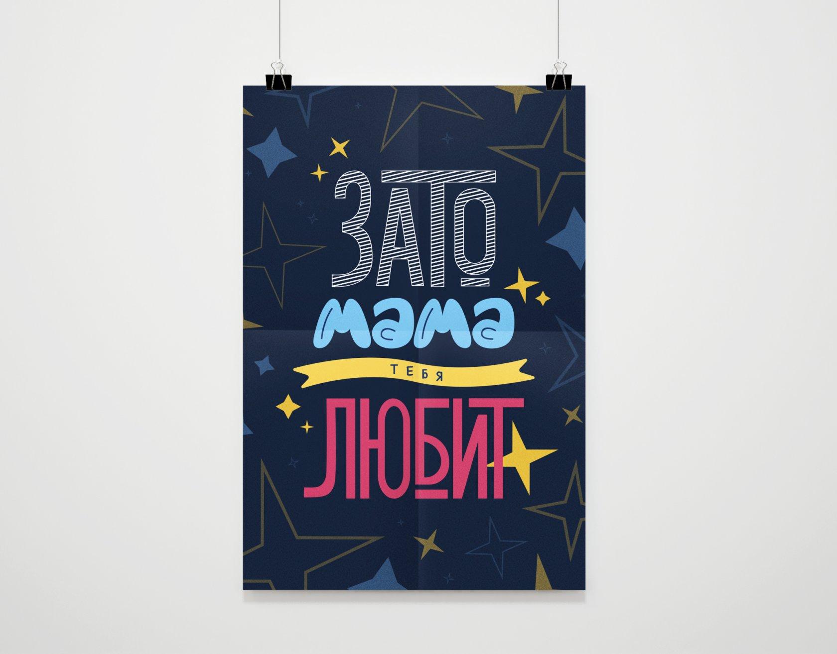 Картинки йог, стимулирующие открытки