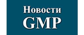 GMP news