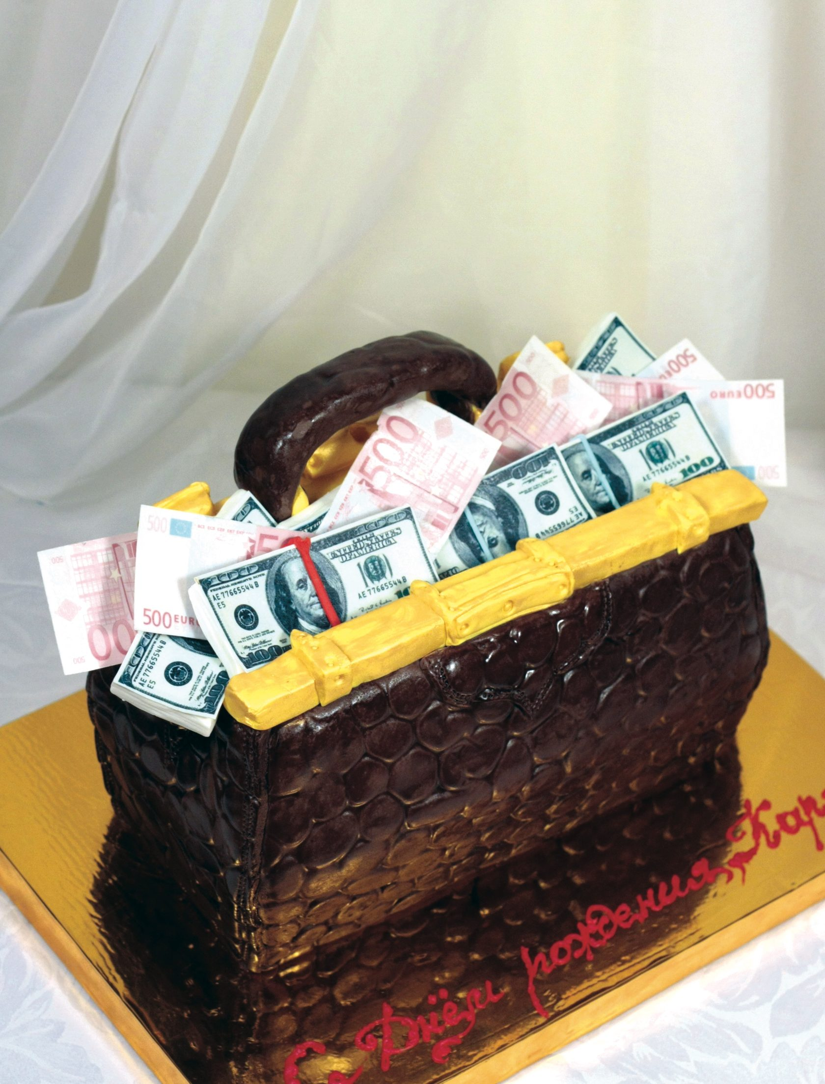 Торт для мужа дом с деньгами фото