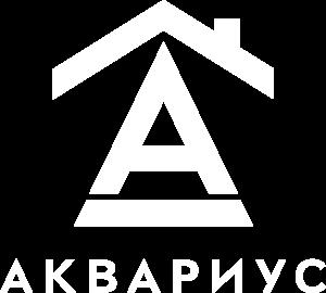 Аквариус