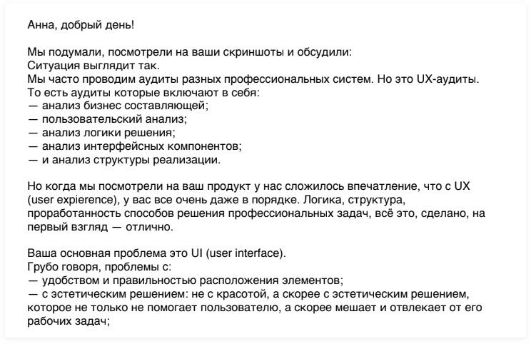 План для заказчика | sobakapav.ru