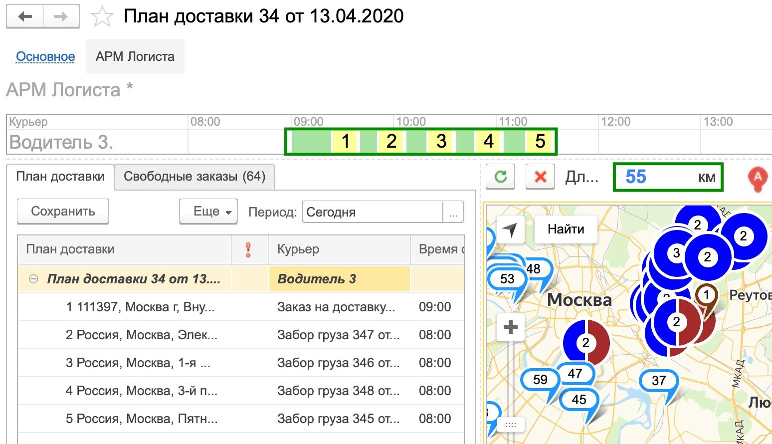 Визуализация заказов и маршрутов на карте