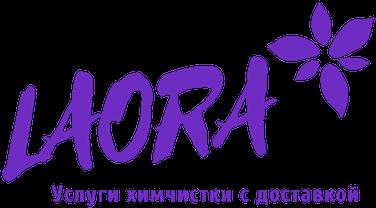 Лаора Химчистка