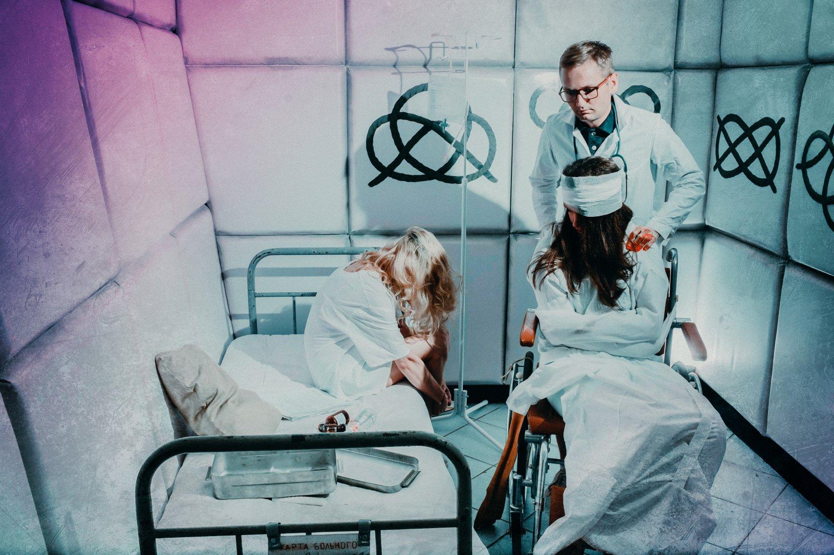 Психиатрический больницы картинки