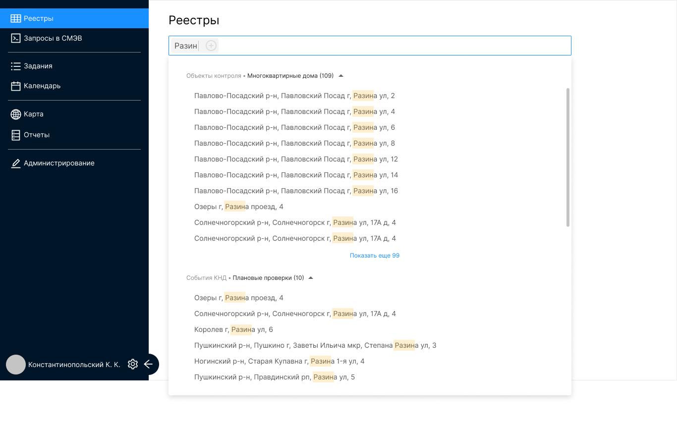 Поиск с подсказками | SobakaPav.ru