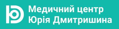 Медичний центр Юрія Дмитришина