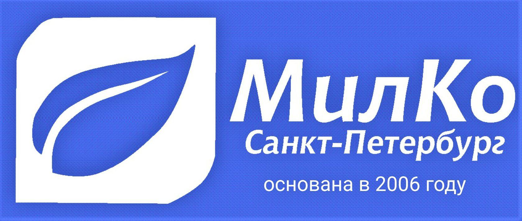 МилКо Санкт-Петербург