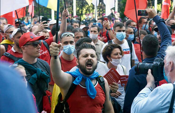 Херсонская ячейка Партии Шария в Киеве - фото