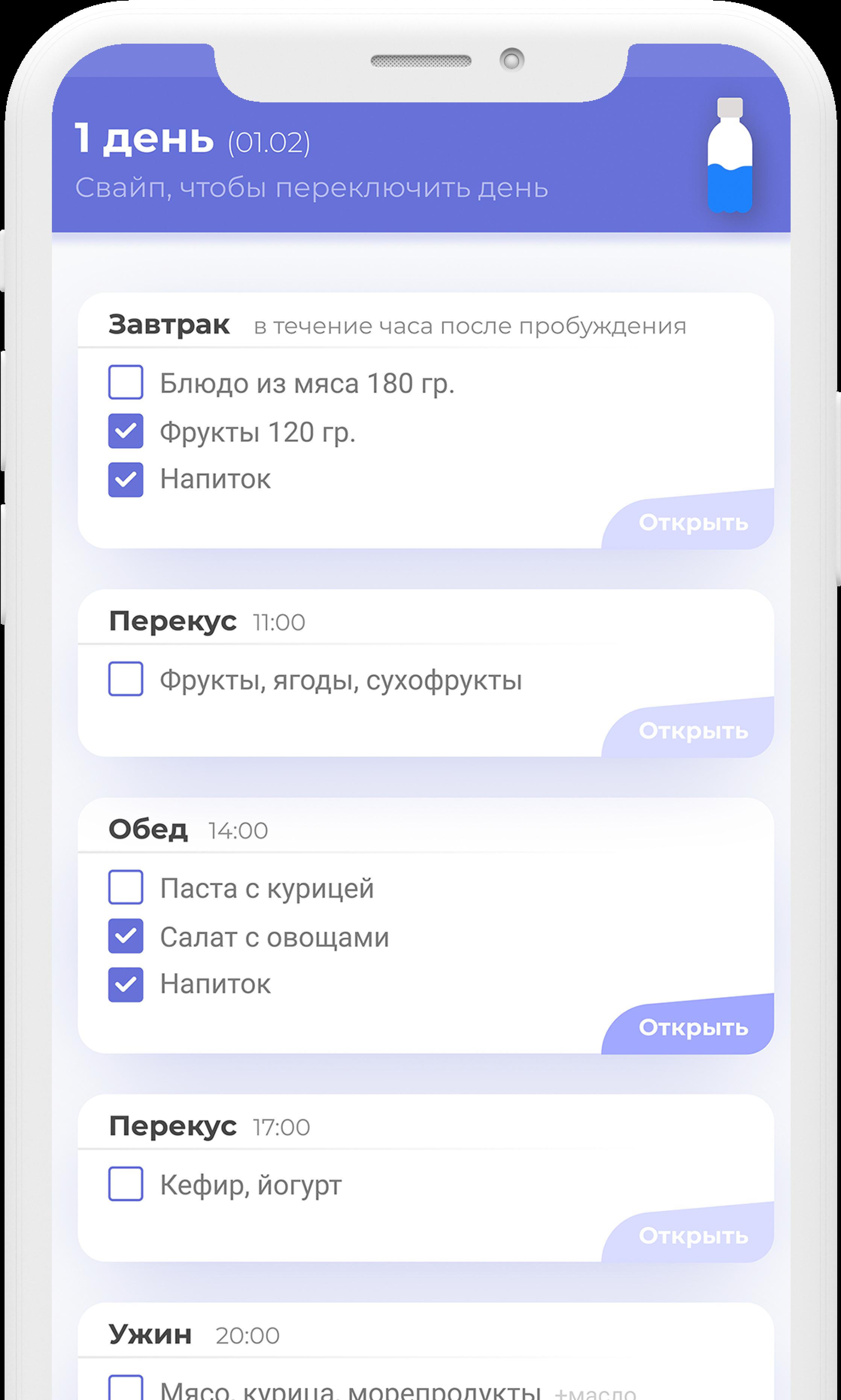 Приложение для Android и IOS Стол №5