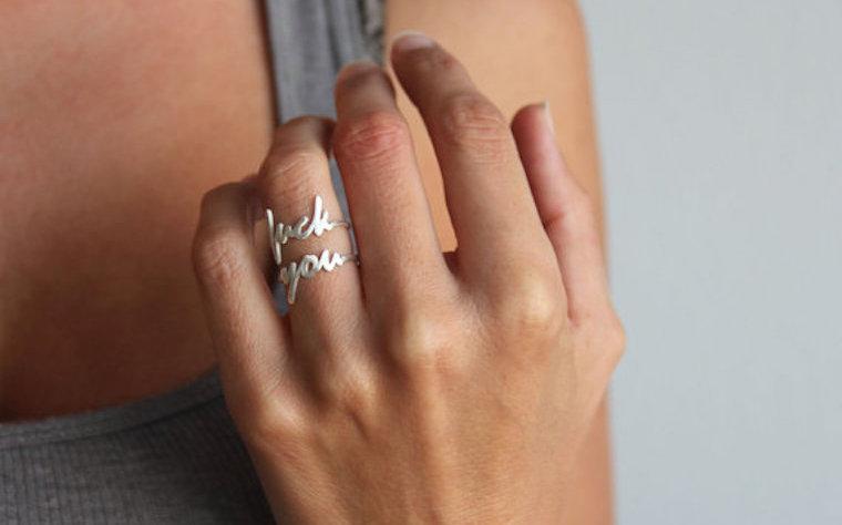 Секс ограничивающее кольцо