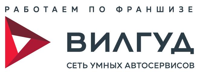 ВИЛГУД