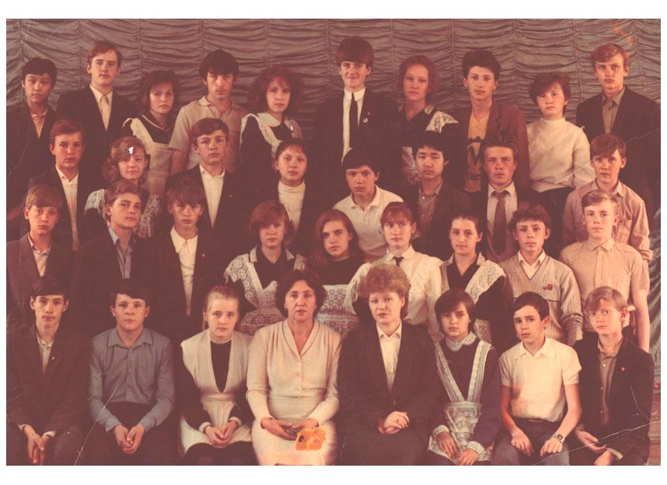 8 КЛАСС 1987 г.  Кл. рук. Тернюк Н.П.