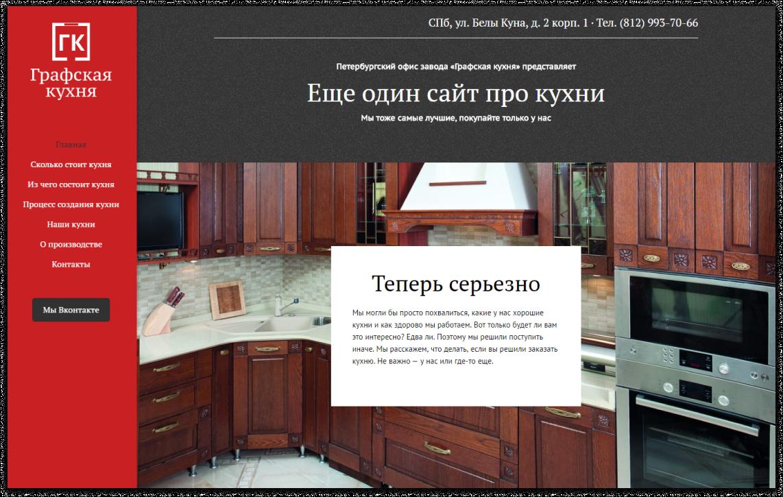 Главная страница сайта | SobakaPav.ru