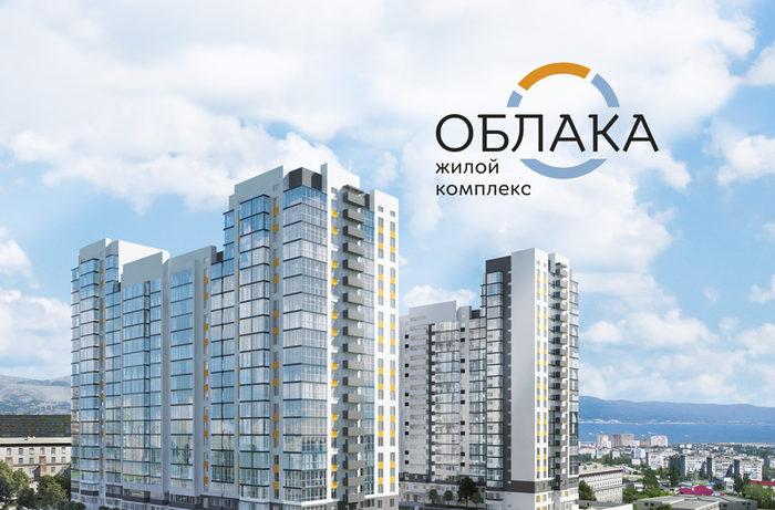 Пример логотипа - жилой комплекс «Облака»