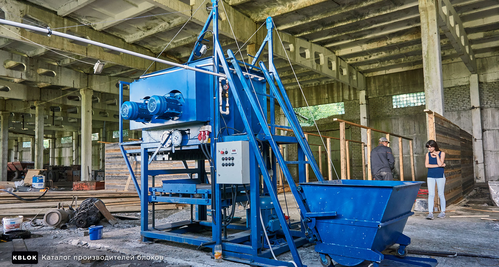 производство арболита в Мордовии