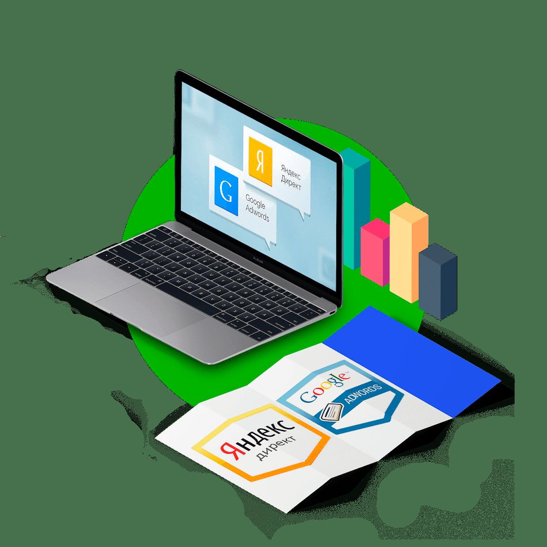 Сайт в интернете как инструмент продвижения создание сайта мурманске