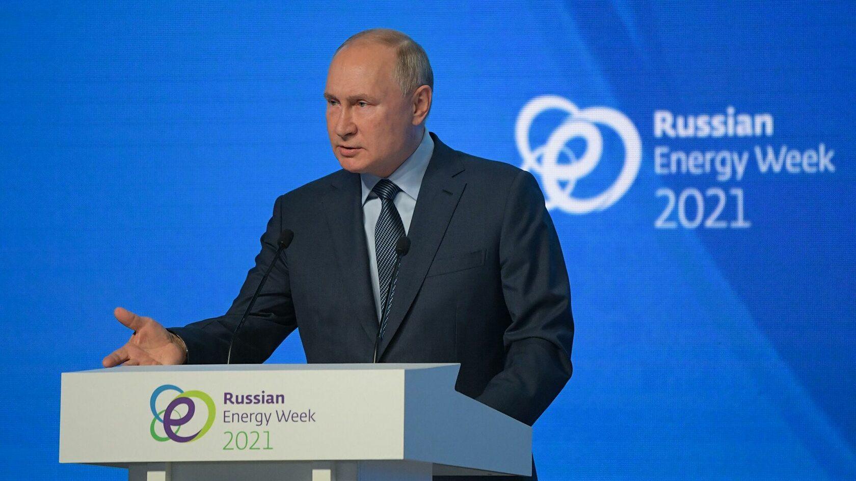 Владимир Путин: «Рассчитываем обеспечить объем эмиссии парниковых газов ниже, чем в Евросоюзе»