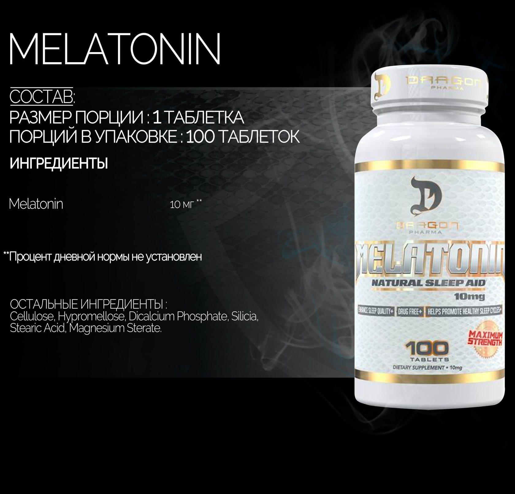 melatonin natural pharma
