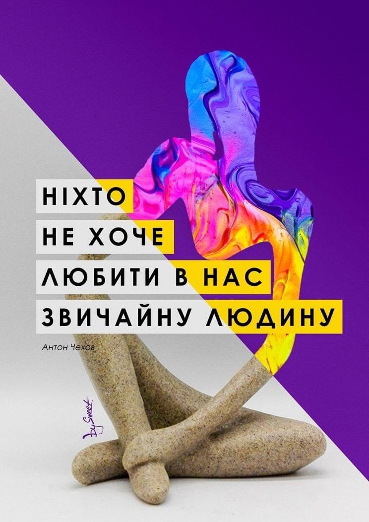 Постер, 2018 рік