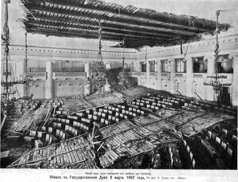 обрушение люстры на втором заседании думы 1900е годы