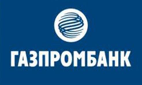 ипотека, оформить ипотеку в новосибирске, лучшие банки, газпромбанк