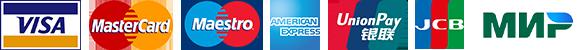 Мы принимаем к оплате: Visa, MasterCard, Maestro, American Express, China UnionPay, JCB.