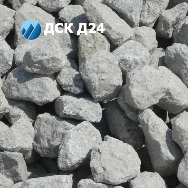 купить бой бетона в кировске