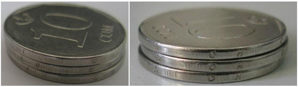 Монета 10 сомов с гуртонаписью