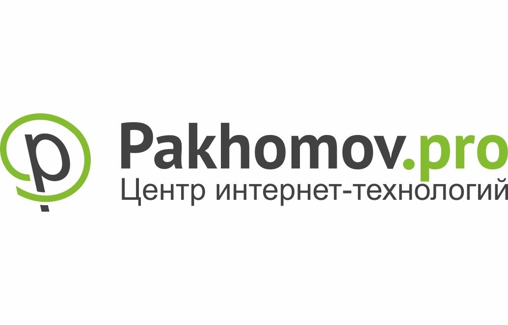 (c) Pakhomov.pro