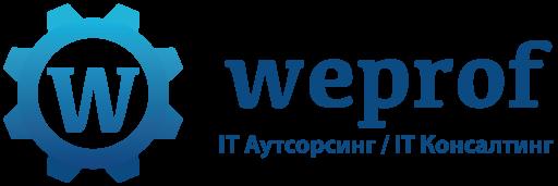 IT-Аутсорсинг | IT-Консалтинг