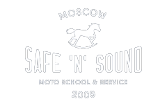 Safe 'n' Sound Motoschool
